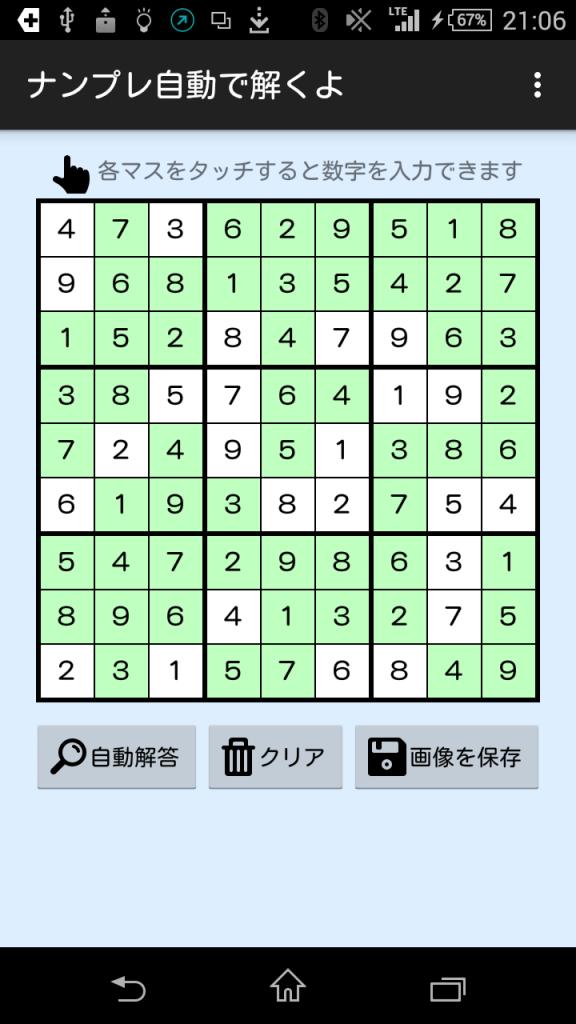 device-2015-01-15-210643