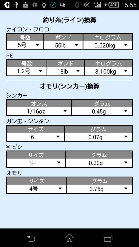 device-2015-01-17-155503