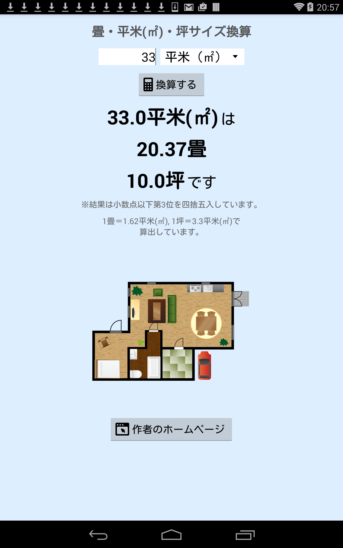 device-2015-01-19-205720