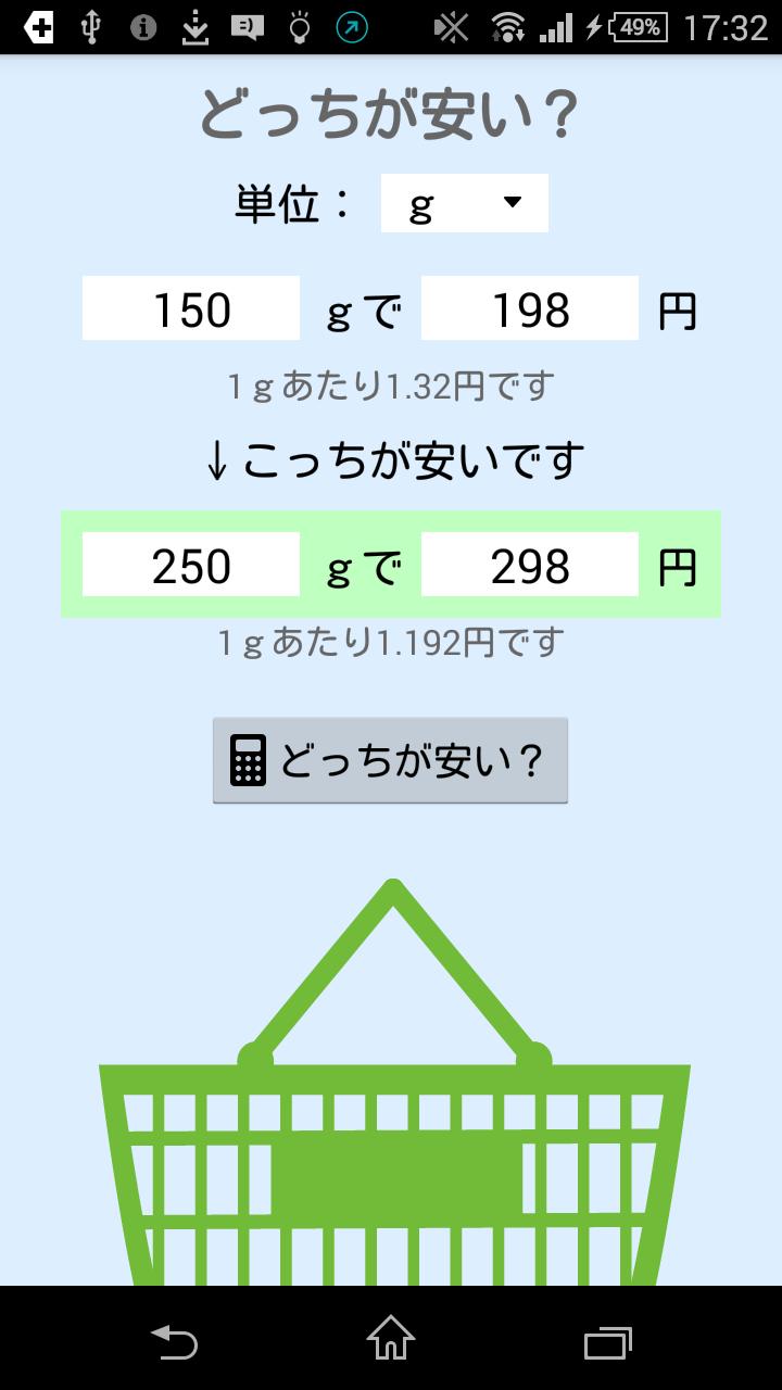 device-2015-01-21-173232
