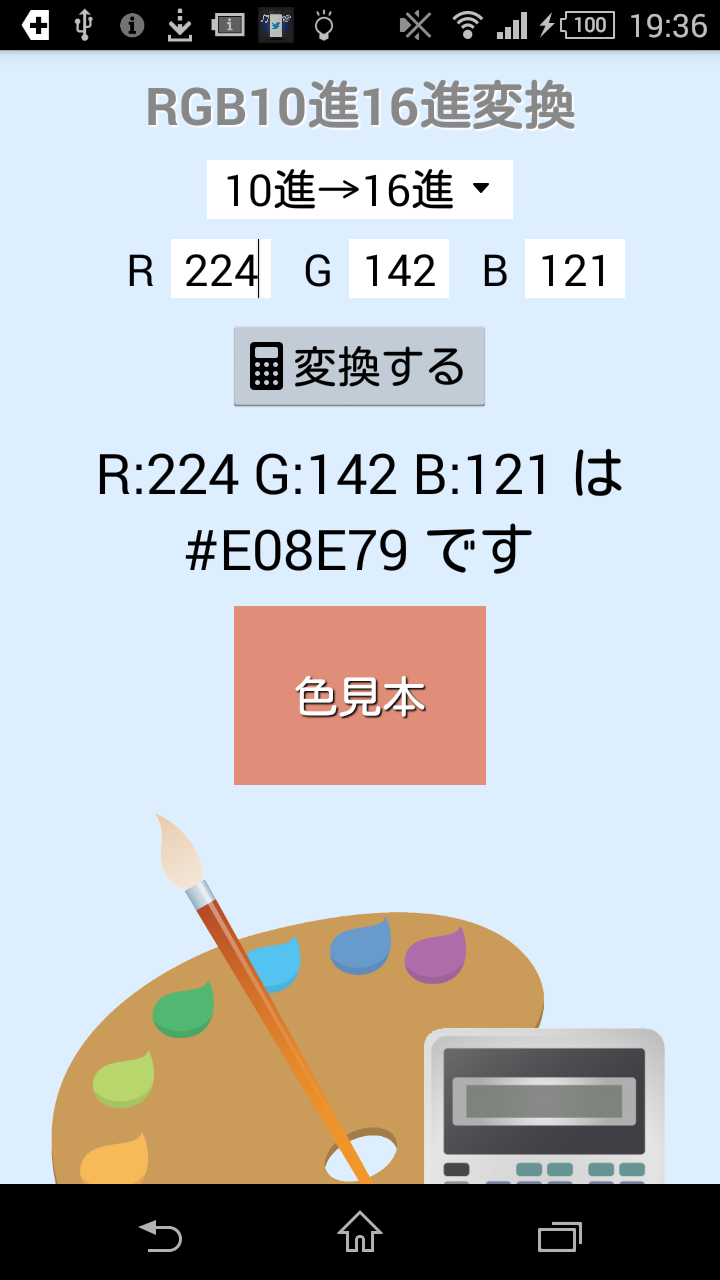device-2015-01-23-193616