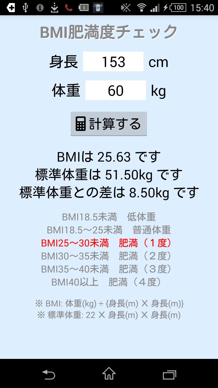 device-2015-01-24-154034