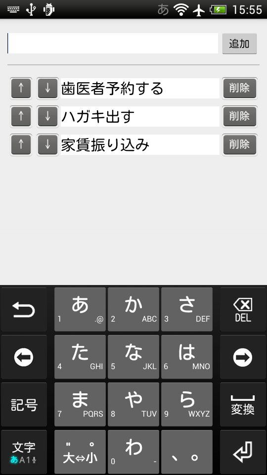 device-2015-01-26-155535