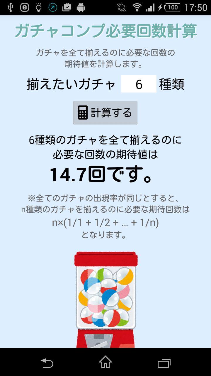 device-2015-01-29-175040
