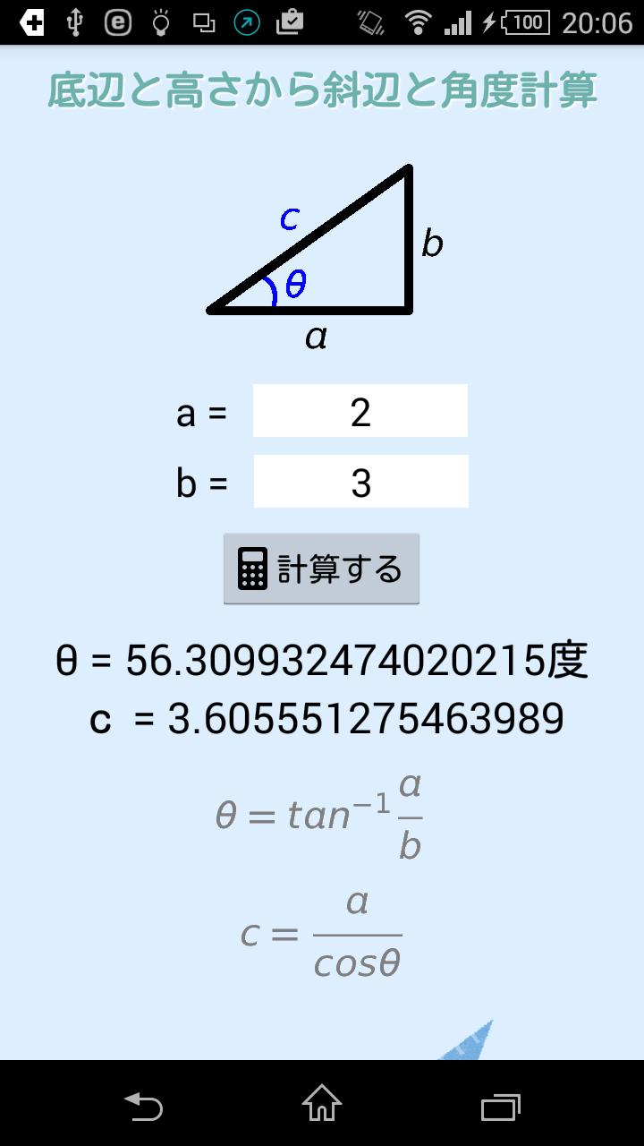 device-2015-01-30-200619