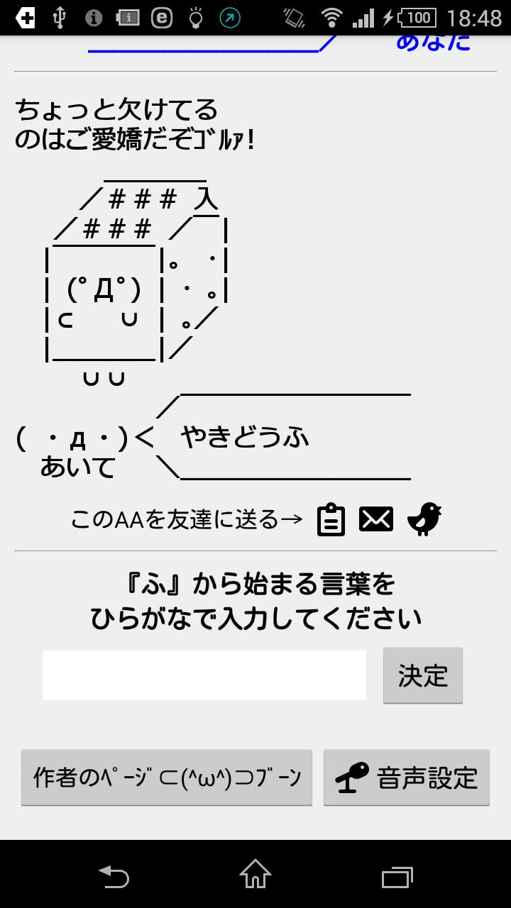 device-2015-02-11-184848