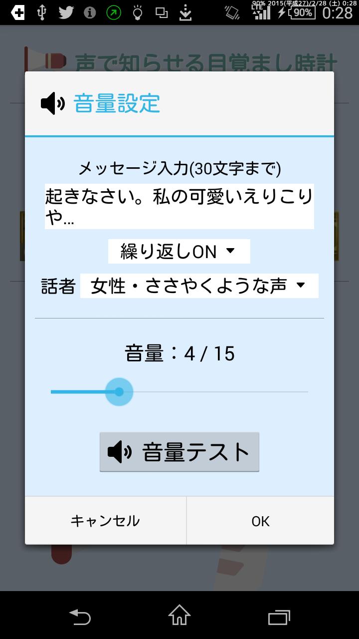 device-2015-02-28-002904
