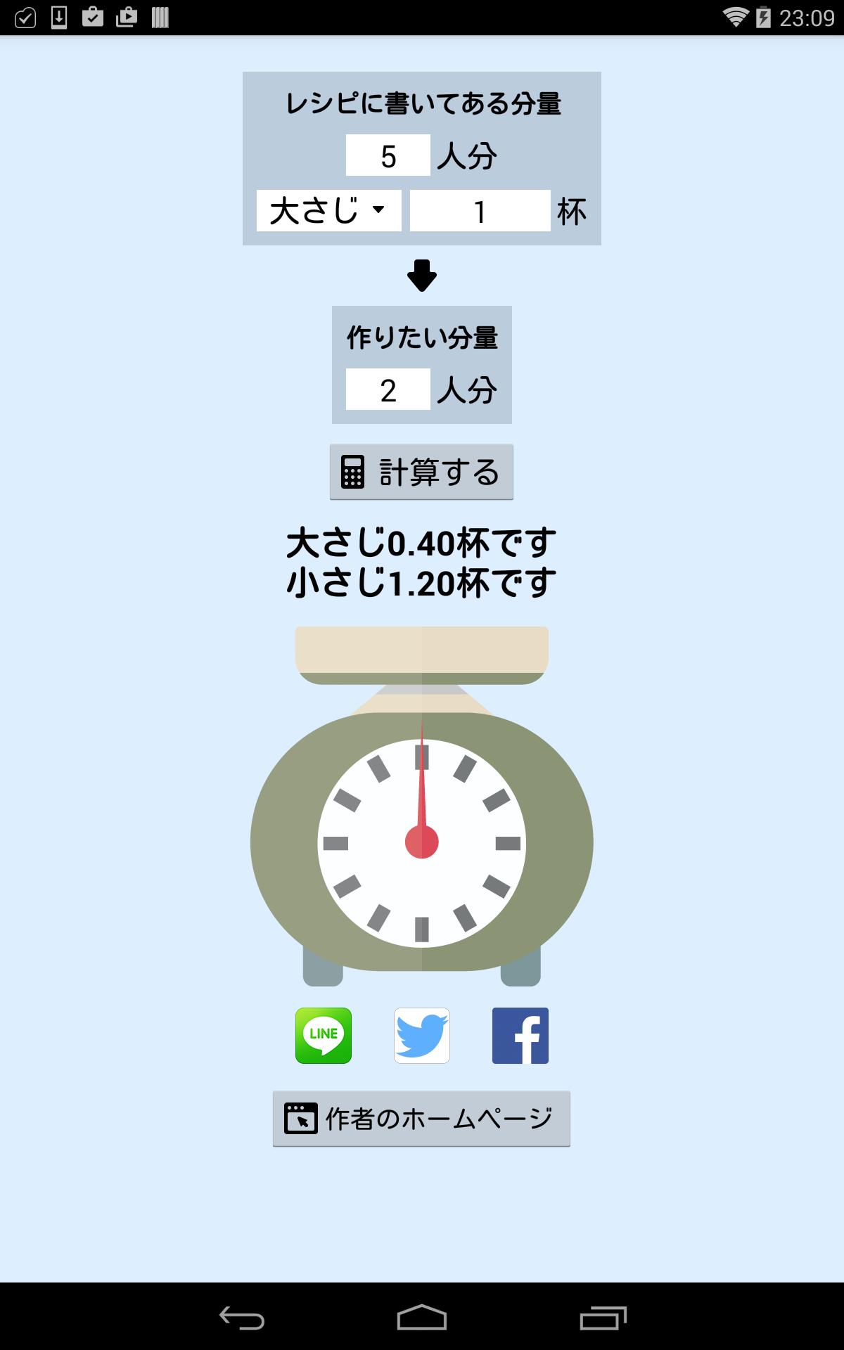 device-2015-02-12-231007