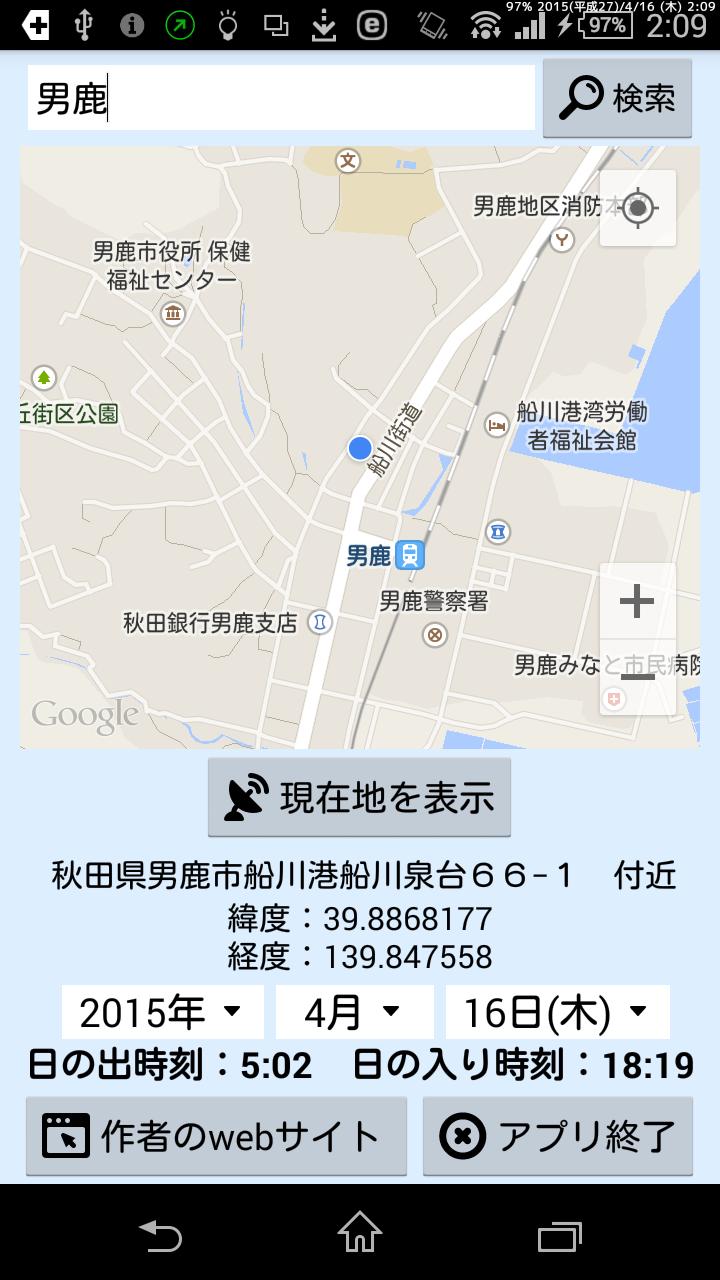 device-2015-04-16-020926