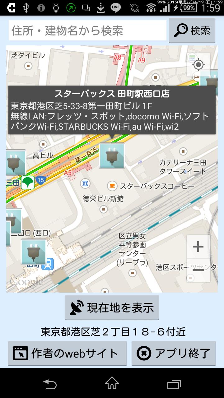 device-2015-04-19-015923