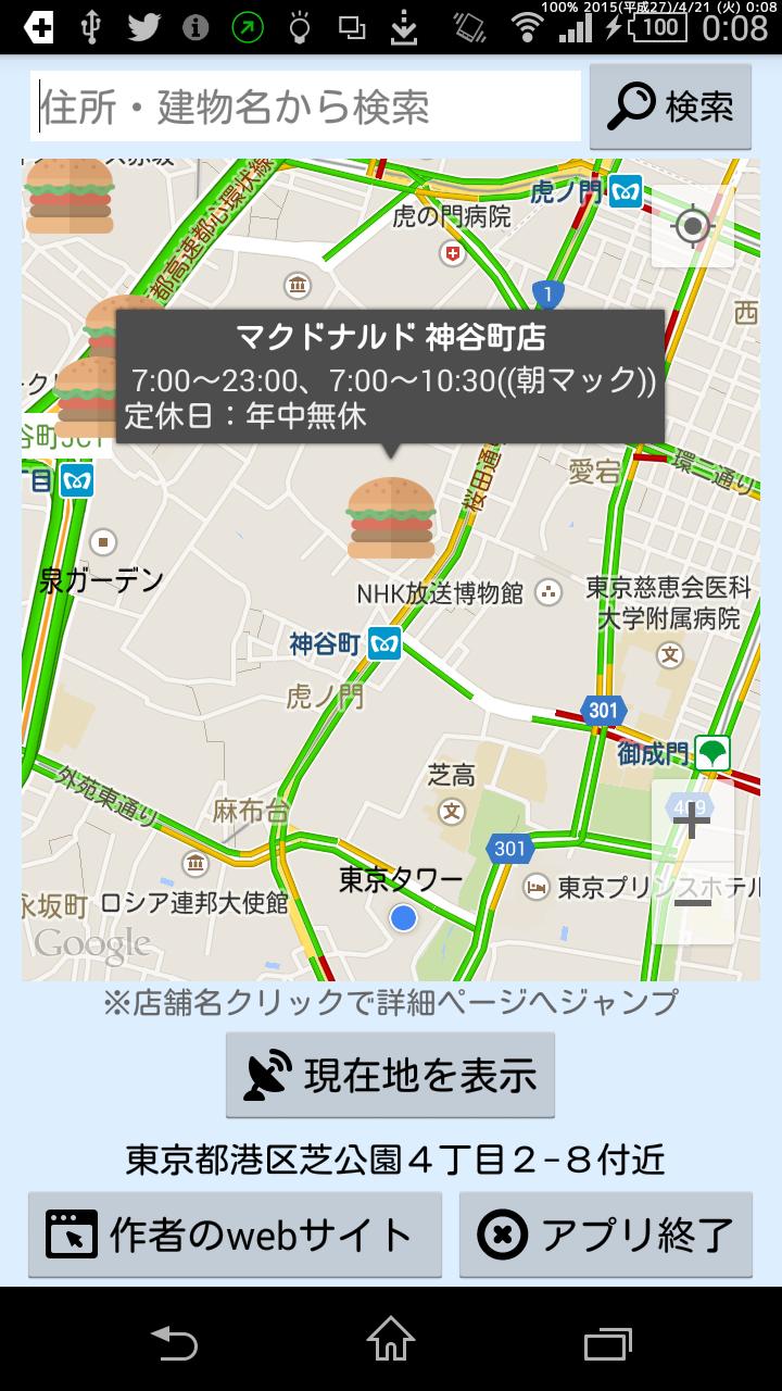 device-2015-04-21-000854