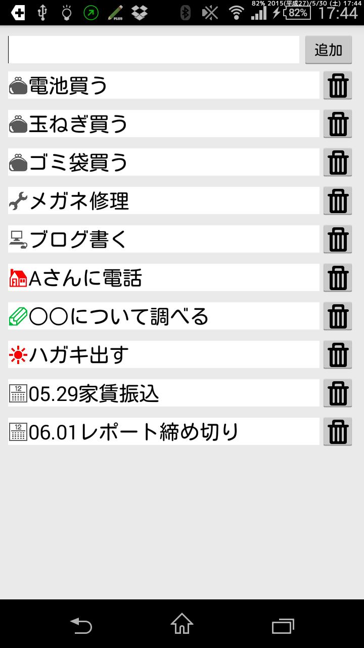 device-2015-05-30-174451
