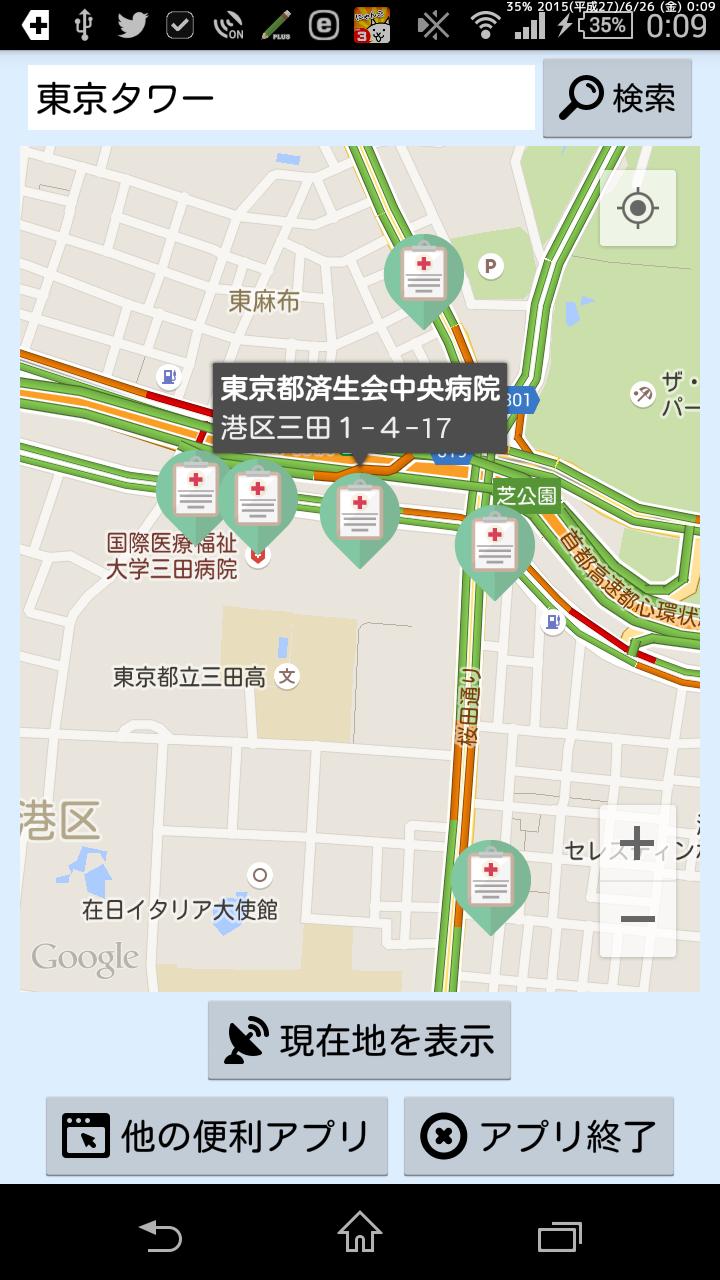 device-2015-06-26-000936