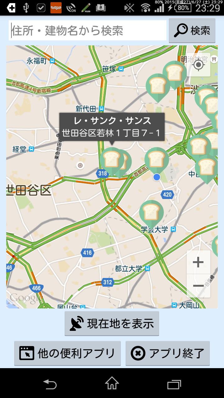 device-2015-06-27-232955